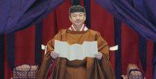 Immagine Giappone, Naruhito incoronato imperatore