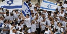 Immagine «Israele stato-nazione del popolo ebraico»