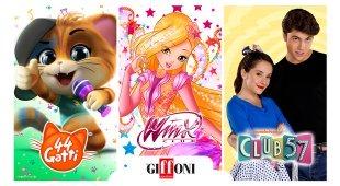 44 Gatti, Winx e Club 57: sfilata per bambini al Giffoni Film Festival