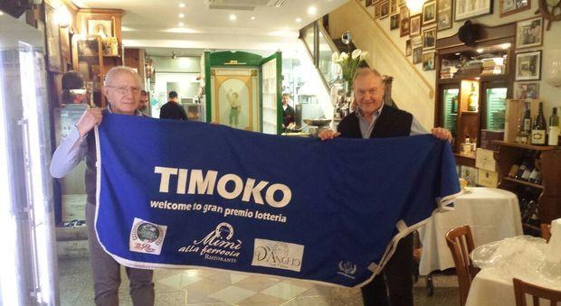 Ecco la coperta per Timoko il grande favorito per il Lotteria 2017