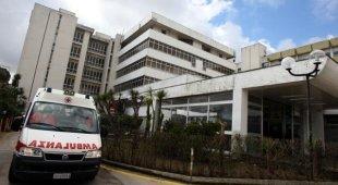 L'ombra della camorra sul Cardarelli: infermiere gestisce parco ambulanze