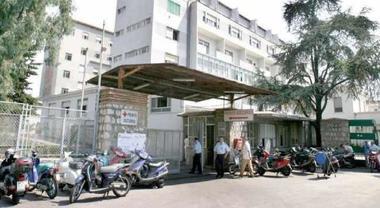 centri specializzati interventi prostata