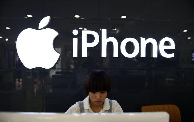 Negozio Apple in Cina