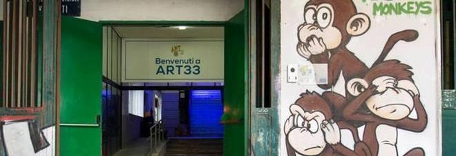 Entrata dell'Art33