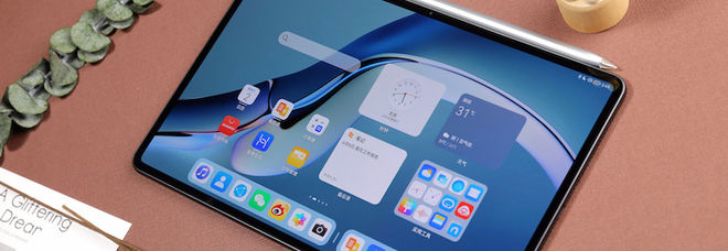 Huawei lancia il MatePad Pro, con funzionalità che migliorano la ceratività e la produttività