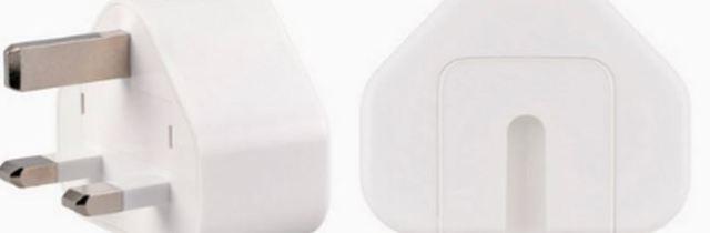 Apple richiama gli adattatori per presa a muro a tre poli: rischio di scossa elettrica