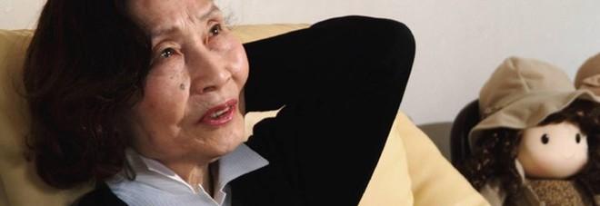 Image result for hayashi kyoko