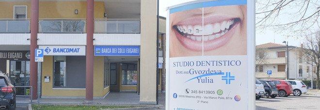 L'ambulatorio dentistico al momento è chiuso