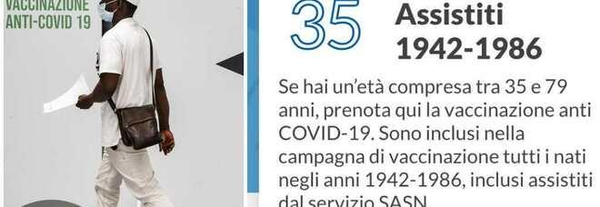 Pfizer, prenotazione vaccini Lazio: ecco come, quando e dove trovarli più velocemente