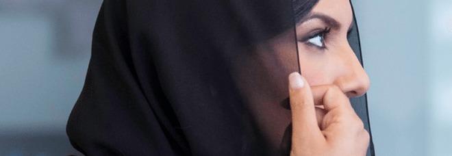 La principessa Reema bin Bandar al-Saud