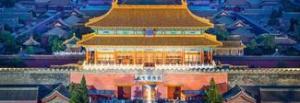 Le startup sul mercato cinese:  seminario a Città della Scienza