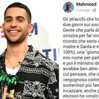 Mahmood, è una bufala clamorosa: «Ho votato Lega ma non lo rifarò»