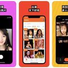 Zao, dopo FaceApp spopola la app cinese che ti fa diventare una star: ma è allarme per la privacy