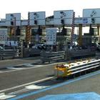 Fuga in autostrada sulla Ferrari senza pagare pedaggio, denunciati