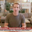 Facebook lancia Libra, la nuova criptovaluta che sfida Bitcoin