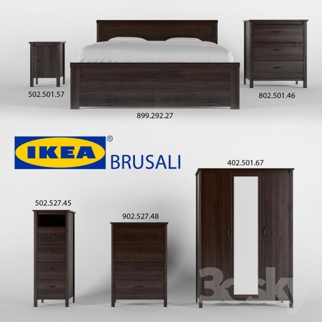 Ikea svelato il segreto dei nomi impronunciabili dei for Nomi di mobili
